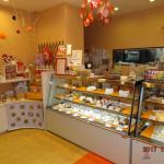【福岡市城南区別府3丁目】ケーキショップ居抜店舗