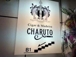 Cigar&Madeira CHARUTO
