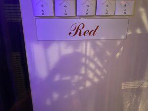 Red(レッド)カラオケBAR