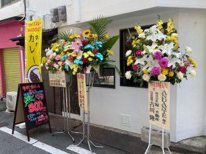 カレー専門店「ANDANTE」(アンダンテ)中洲店