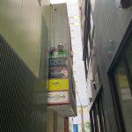 【博多区中洲4丁目】ホストクラブ居抜店舗