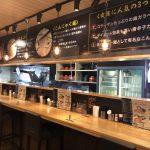 【福岡市博多区西月隈2丁目】辛麺屋居抜店舗